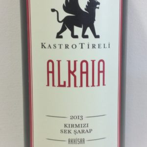Alkaia Full Red